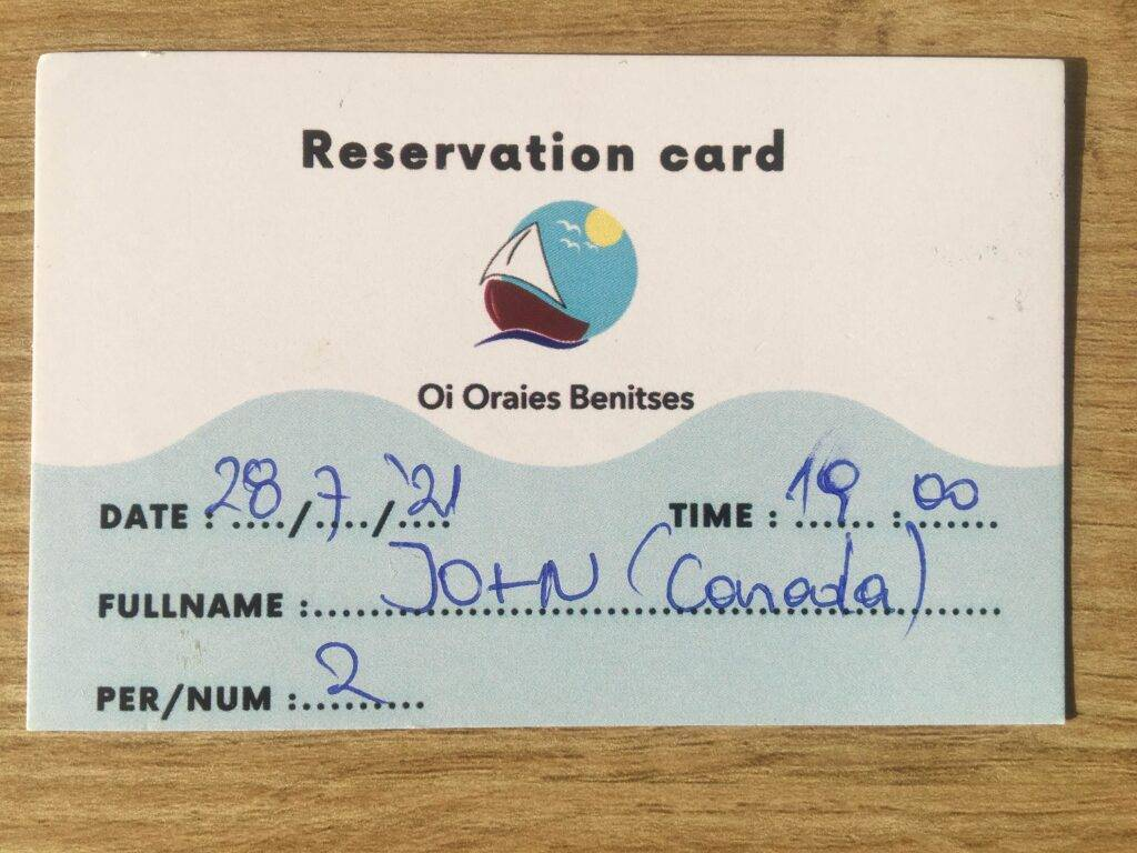 A reservation at a restaurant in Corfu